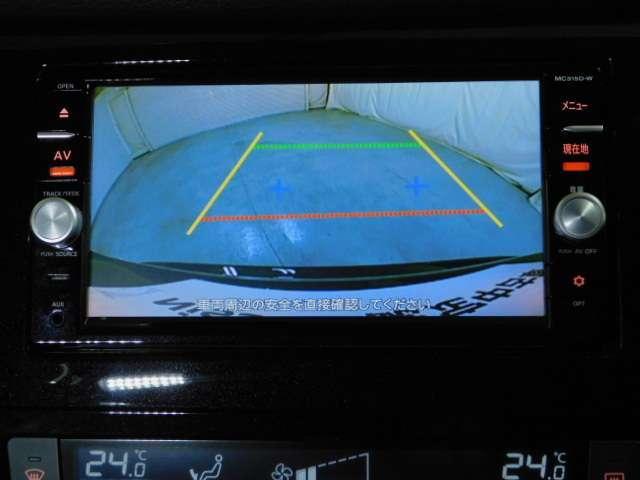 2.0 20X ハイブリッド エマージェンシーブレーキパッケージ 4WD(14枚目)