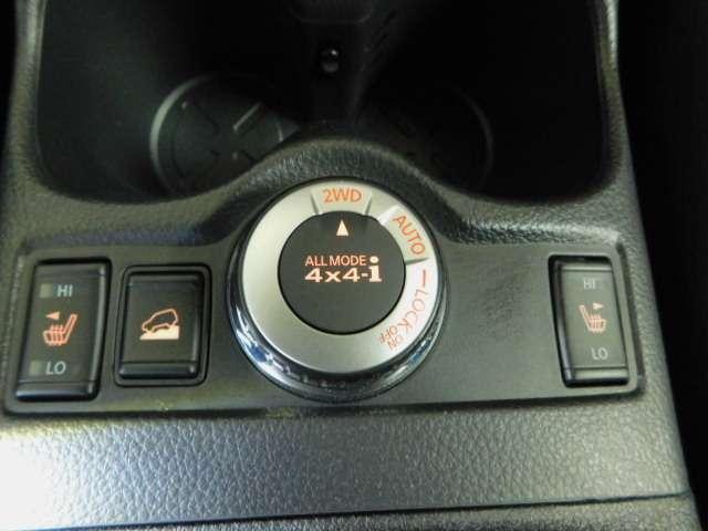 2.0 20X ハイブリッド エマージェンシーブレーキパッケージ 4WD(15枚目)