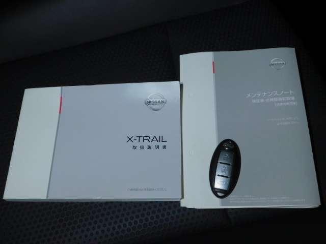2.0 20X ハイブリッド エマージェンシーブレーキパッケージ 4WD(20枚目)