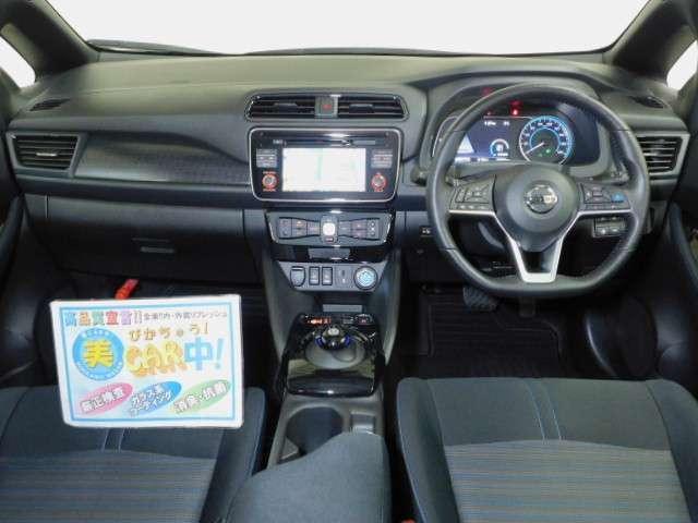 「日産」「リーフ」「コンパクトカー」「北海道」の中古車3