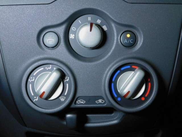 空調設定はダイヤル操作式で使いやすい◎