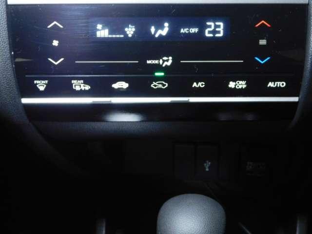 1.3 13G S ホンダセンシング 4WD(17枚目)