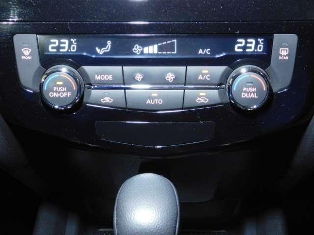 2.0 20X ハイブリッド エマージェンシーブレーキパッケージ 4WD 衝突被害軽減ブレーキ 踏み間違い防止(15枚目)