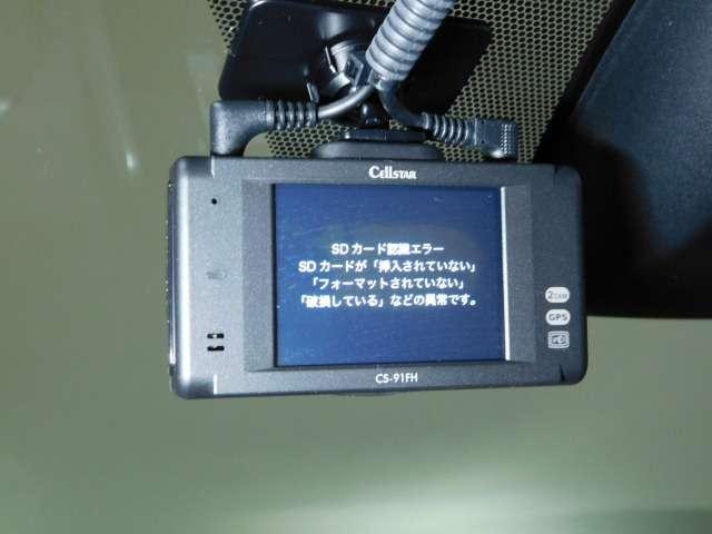 2.0 G Zパッケージ 4WD(16枚目)