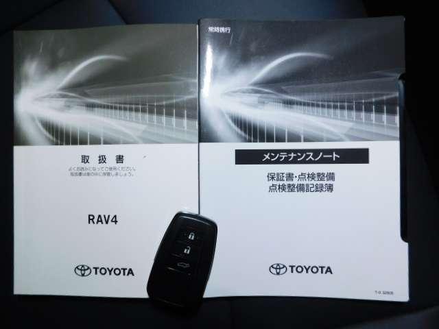 2.0 G Zパッケージ 4WD(20枚目)