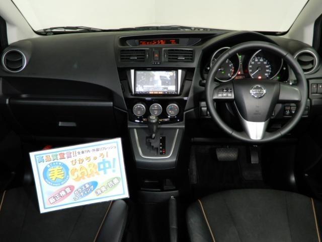 G スプレモ 2WD インテリキー アイドリングストップ(3枚目)