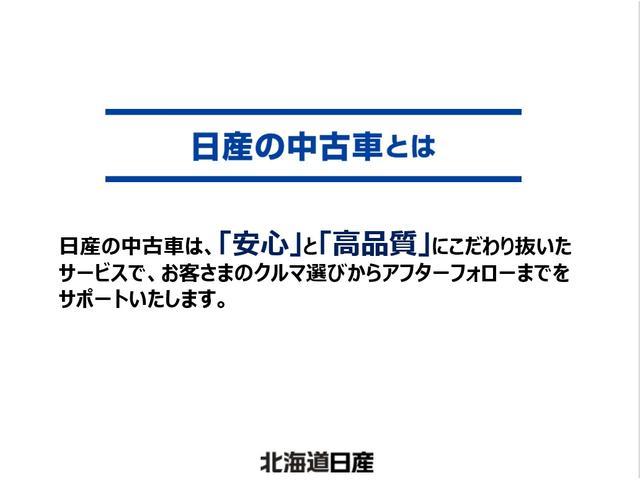e-パワーニスモ 1.2 e-POWER NISMO インテリジェントキー・プライバシーガラス(21枚目)
