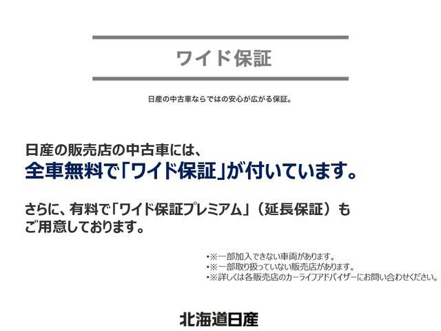 e-パワー X 1.2 e-POWER X インテリジェントキー・プライバシーガラス(22枚目)