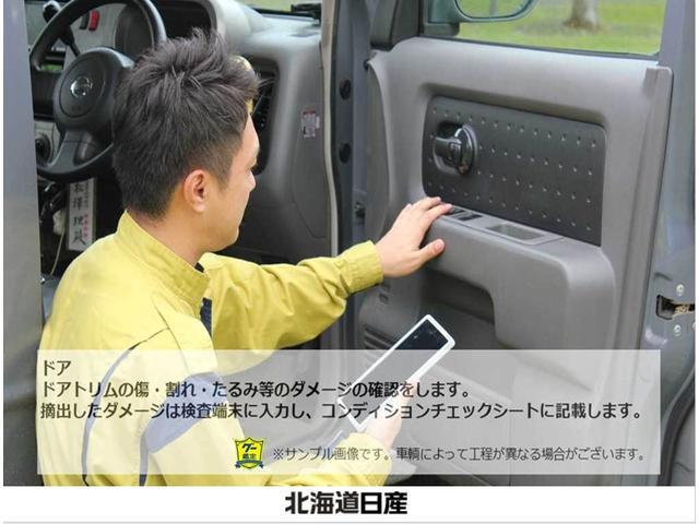 e-パワー X 1.2 e-POWER X インテリジェントキー・プライバシーガラス(34枚目)