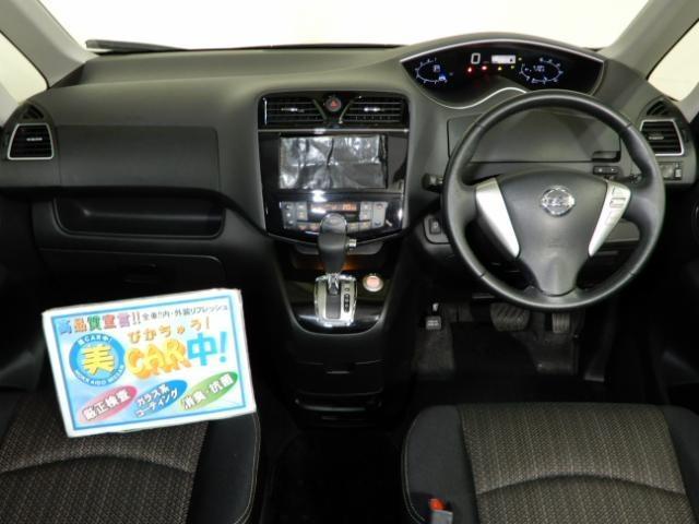 「日産」「セレナ」「ミニバン・ワンボックス」「北海道」の中古車3