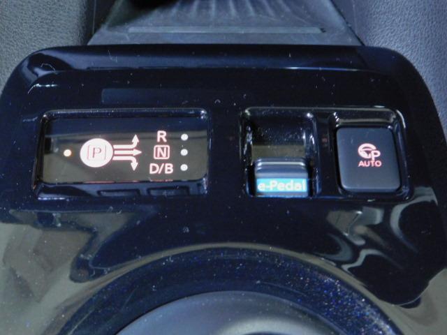 G 電気自動車・プロパイロット・アラウンドビューモニター(49枚目)