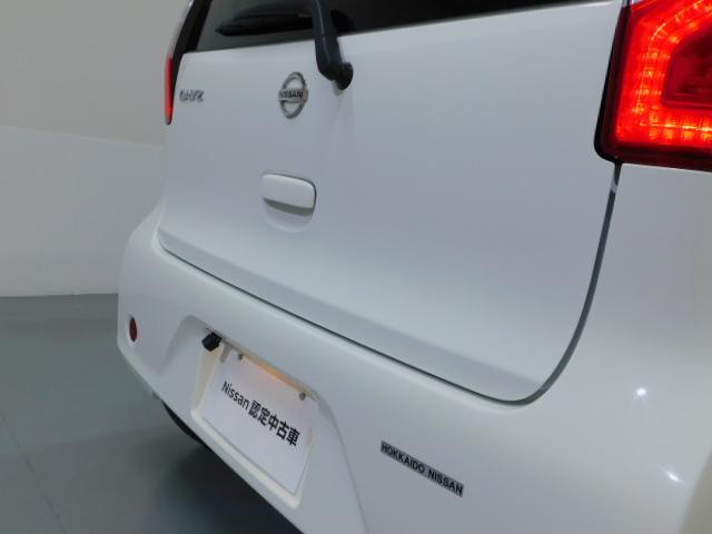 660 S 4WD レンタUPエマジェンシ-ブレ-キレス車(24枚目)
