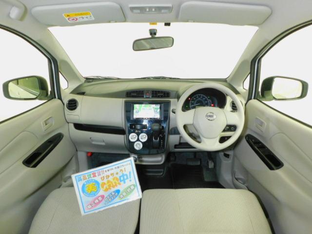 660 S 4WD レンタUPエマジェンシ-ブレ-キレス車(31枚目)