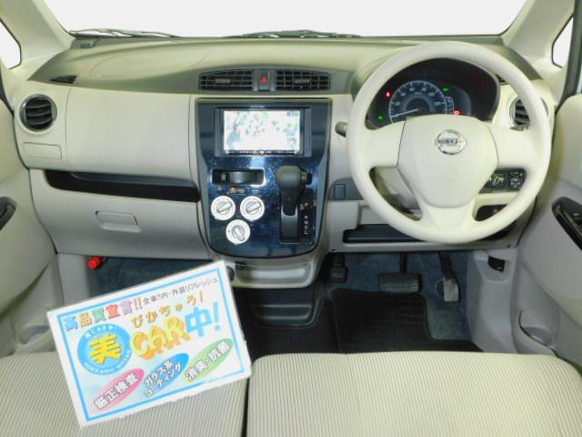 660 S 4WD レンタUPエマジェンシ-ブレ-キレス車(32枚目)