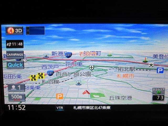 「日産」「デイズルークス」「コンパクトカー」「北海道」の中古車8