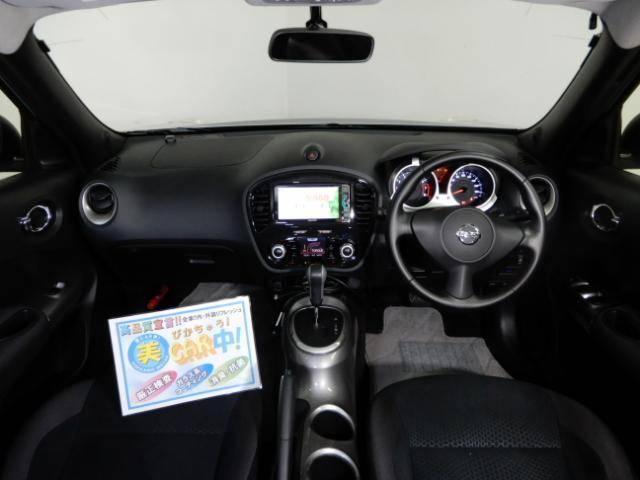 「日産」「ジューク」「SUV・クロカン」「北海道」の中古車12
