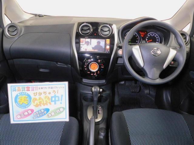 「日産」「ノート」「コンパクトカー」「北海道」の中古車11