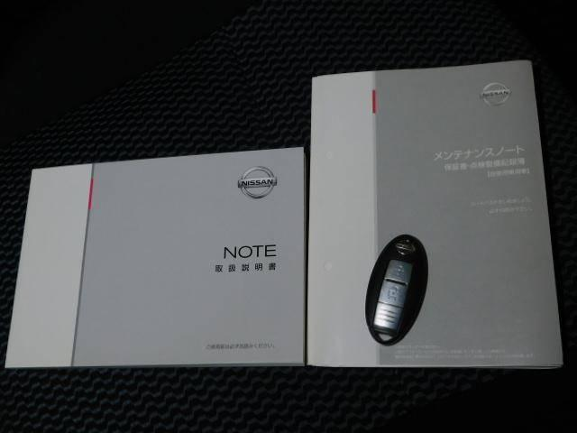 「日産」「ノート」「コンパクトカー」「北海道」の中古車19