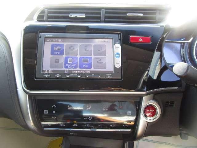 ハイブリッドEX 【U-Select Premium】認定車(10枚目)