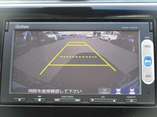 ハイブリッドEX 【U-Select Premium】認定車(11枚目)