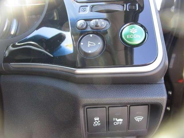 ハイブリッドEX 【U-Select Premium】認定車(17枚目)