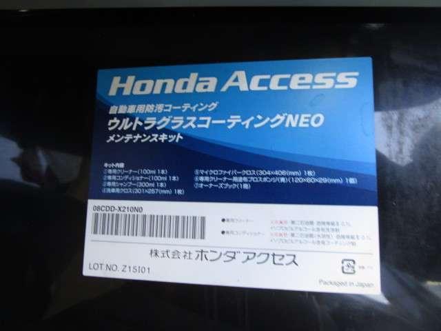 ハイブリッドEX 【U-Select Premium】認定車(20枚目)