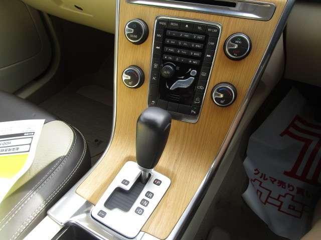 「ボルボ」「ボルボ XC60」「SUV・クロカン」「北海道」の中古車11