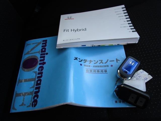 Fパッケージ 4WD ETC(20枚目)