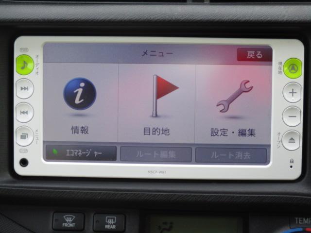 S 純正ナビ バックカメラ スマートキー プッシュスタート オートライト(29枚目)