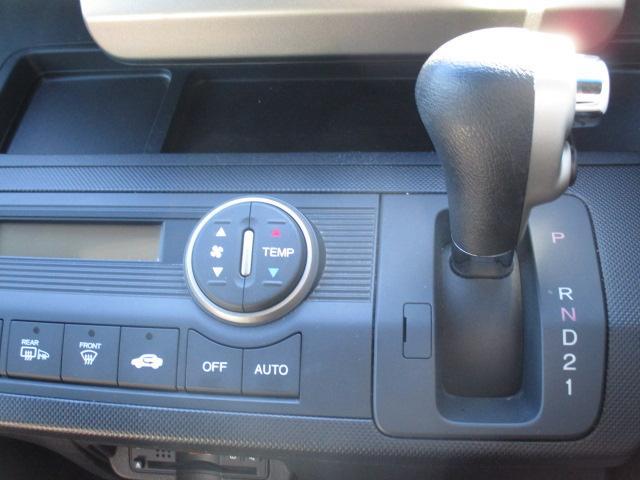 G エアロ 4WD 純正ナビ バックカメラ 片側パワースライド ETC エンジンスターター スマートキー(25枚目)