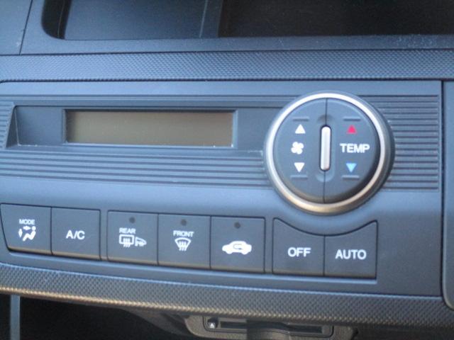 G エアロ 4WD 純正ナビ バックカメラ 片側パワースライド ETC エンジンスターター スマートキー(26枚目)