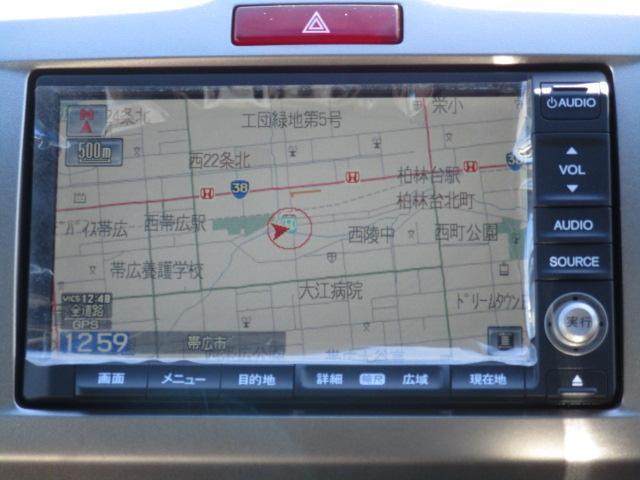 G エアロ 4WD 純正ナビ バックカメラ 片側パワースライド ETC エンジンスターター スマートキー(27枚目)