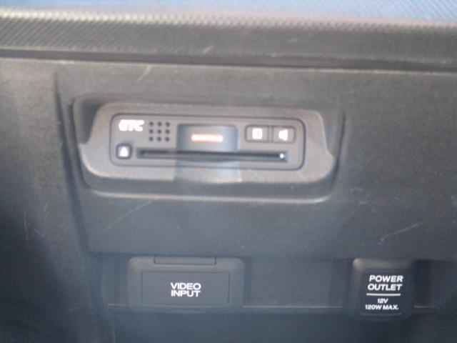G エアロ 4WD 純正ナビ バックカメラ 片側パワースライド ETC エンジンスターター スマートキー(30枚目)