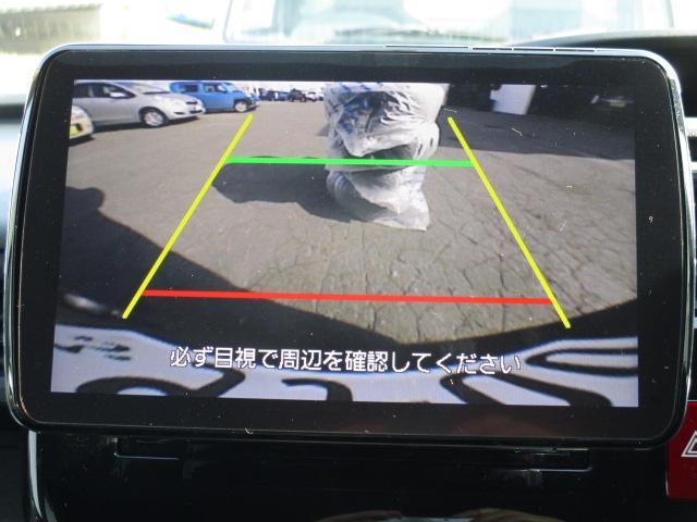スパーダ ホンダセンシング ターボ4WD 衝突被害軽減ブレーキ ナビTV バックカメラ 両側パワースライド オートクルーズ キャプテンシート ETC エンジンスターター ワンオーナー パドルシフト(30枚目)