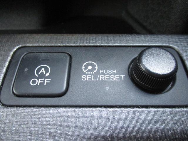 スパーダ ホンダセンシング ターボ4WD 衝突被害軽減ブレーキ ナビTV バックカメラ 両側パワースライド オートクルーズ キャプテンシート ETC エンジンスターター ワンオーナー パドルシフト(32枚目)