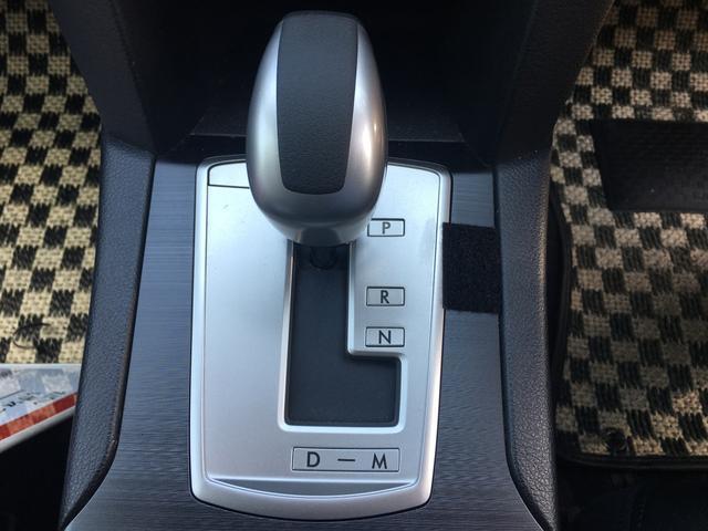 スバル アウトバック 2.5iアイサイト 4WD スマートキー HID