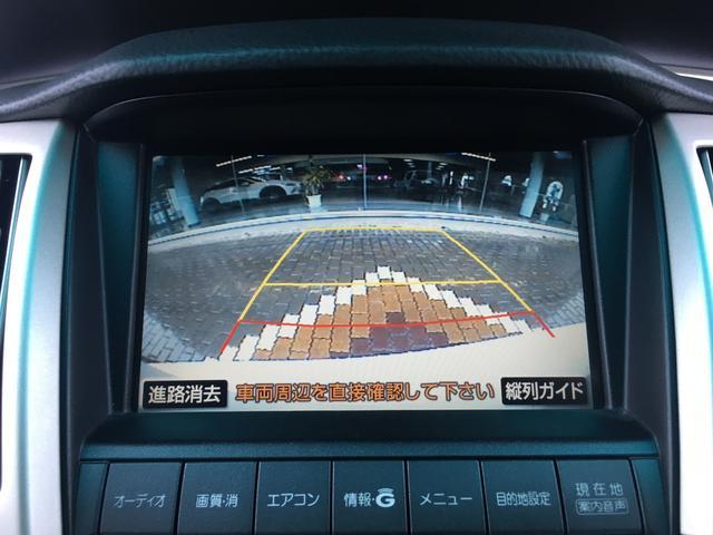 トヨタ ハリアー 240G Lパッケージプライムセレクション 4WD 純正ナビ