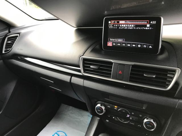 「マツダ」「アクセラスポーツ」「コンパクトカー」「北海道」の中古車23