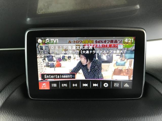 「マツダ」「アクセラスポーツ」「コンパクトカー」「北海道」の中古車24
