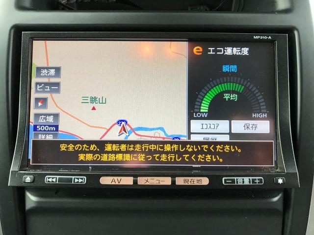「日産」「エクストレイル」「SUV・クロカン」「北海道」の中古車32