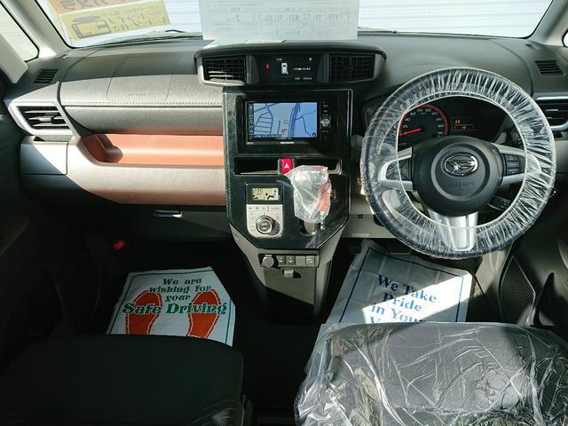 G SAII 4WD スマアシ 全周モニタ(9枚目)