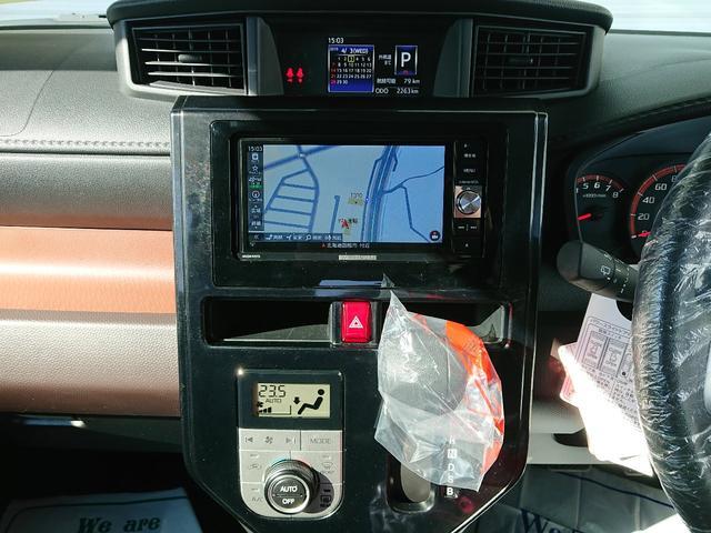 G SAII 4WD スマアシ 全周モニタ(15枚目)