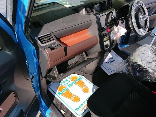 G SAII 4WD スマアシ 全周モニタ(18枚目)