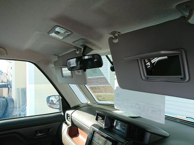 G SAII 4WD スマアシ 全周モニタ(20枚目)