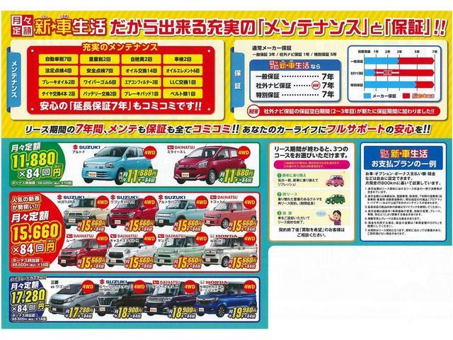 「トヨタ」「コースター」「その他」「北海道」の中古車21