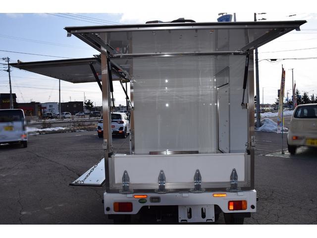 KC 箱車 保冷 4WD AT(16枚目)