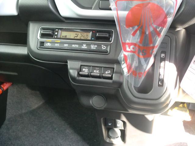 ハイブリッドG 4WD セーフティサポート装着車(15枚目)