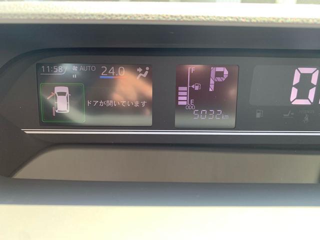 X4WD次世代スマアシ ナビ・バックカメラ 片側電動スライド(3枚目)