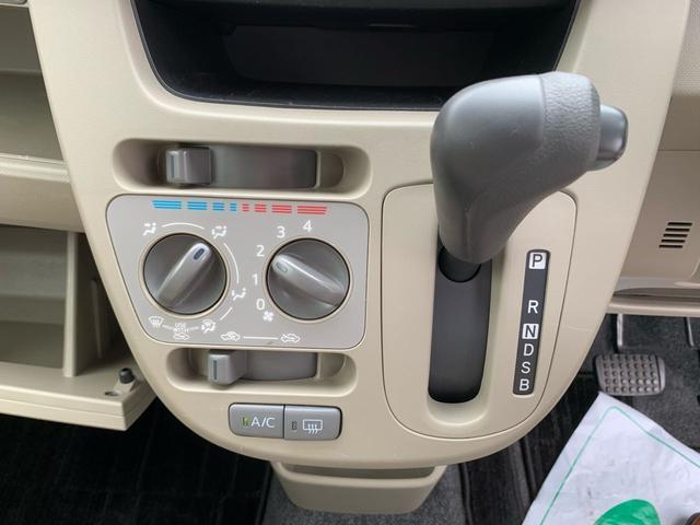 「ダイハツ」「ムーヴ」「コンパクトカー」「北海道」の中古車13