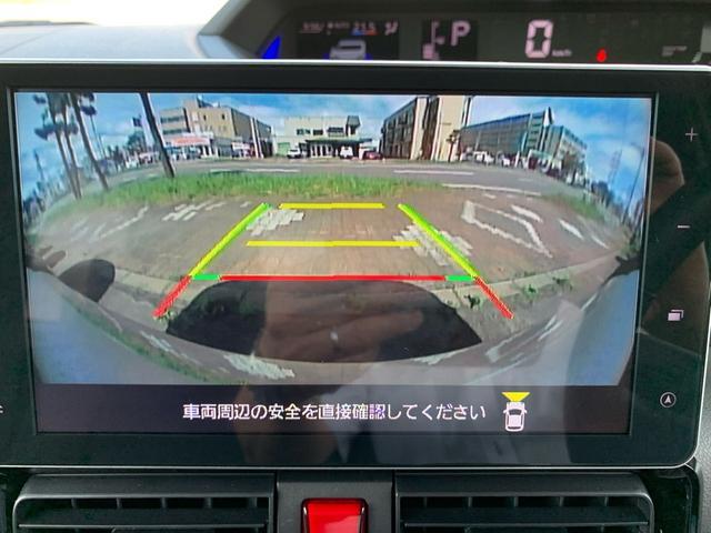 「ダイハツ」「タント」「コンパクトカー」「北海道」の中古車29